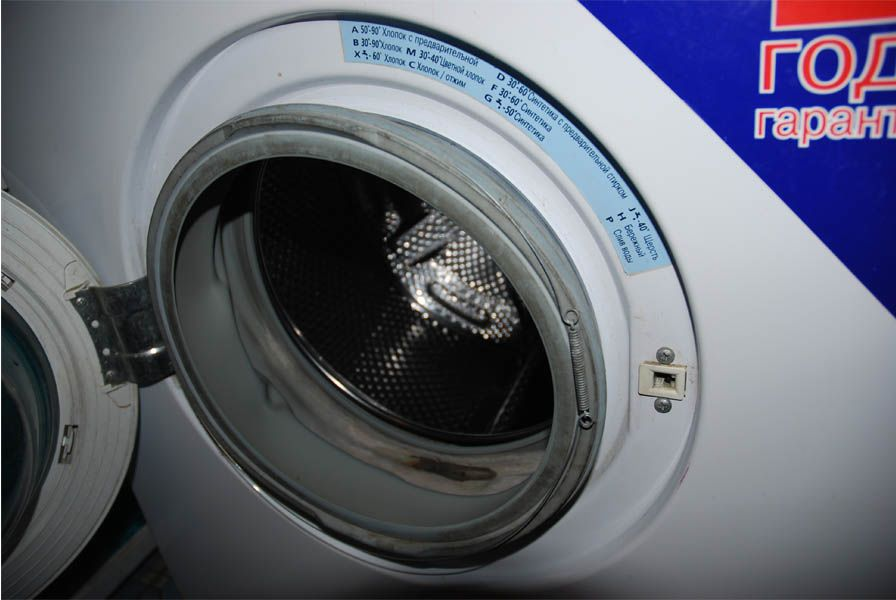 Починить стиральную машину киви ремонт стиральной машины indesit 84