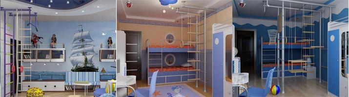 дизайн детской комнаты для мальчиков до 9 лет